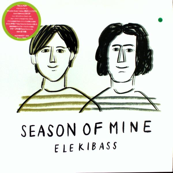 ELEKIBASS - SEASON OF MINE