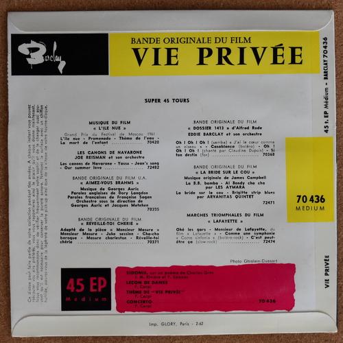 Brigitte Bardot - Bande Originale Du Film Vie Privee