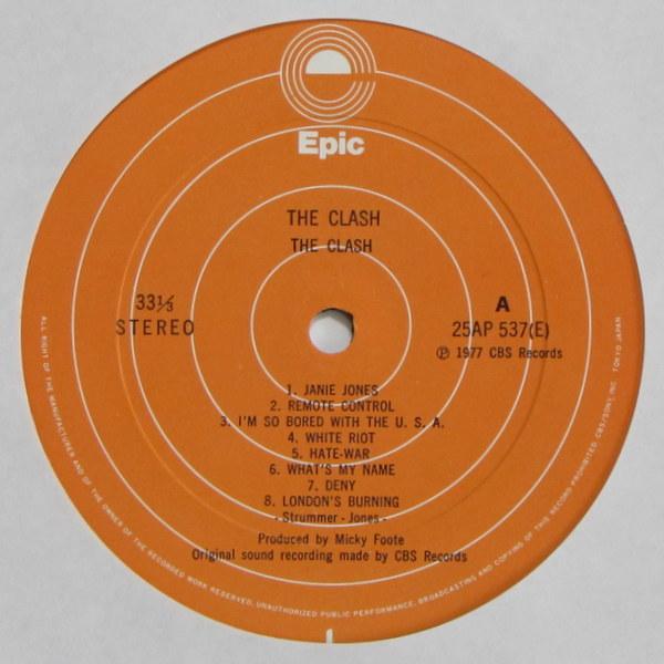 Clash (The) - S/T