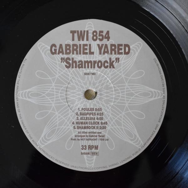 Gabriel Yared - Shamrock