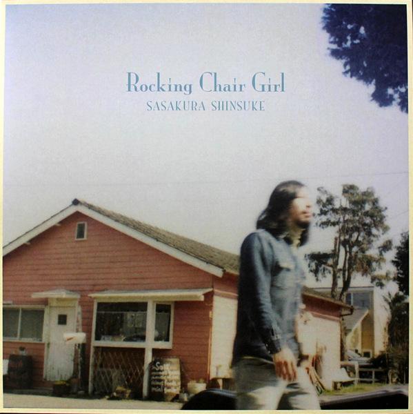 SASAKURA SHINSUKE - Rocking Chair Girl 新品