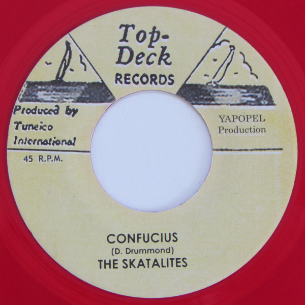 The Skatalites / Ferdy Nelson – Confucius / Lonely And Blue Boy