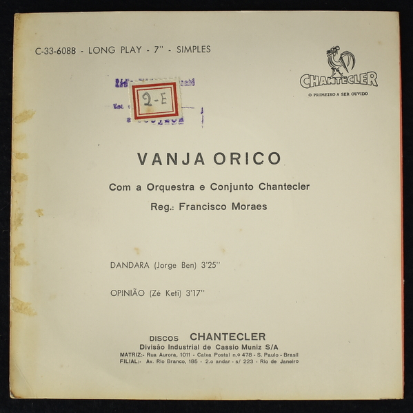 Vanja Orico - Dandara / Opiniao [7inch]