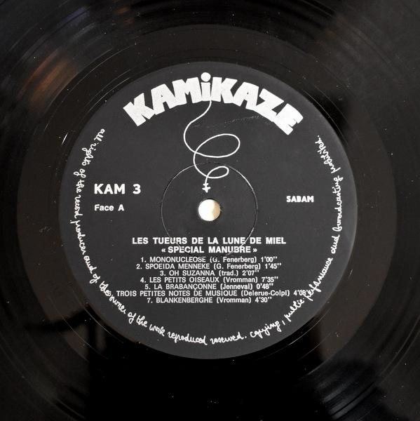 The Honeymoon Killers - Special Manubre!
