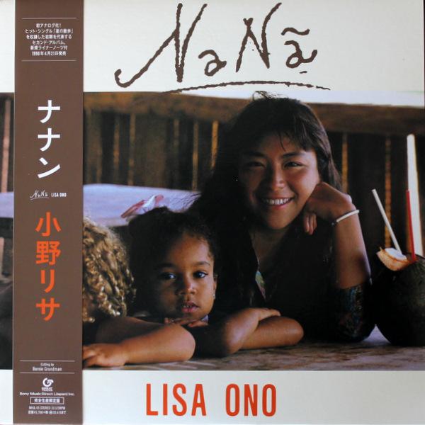 小野 リサ - ナナン