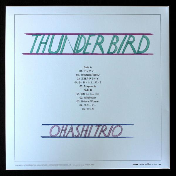 大橋トリオ - THUNDERBIRD  再入荷です!