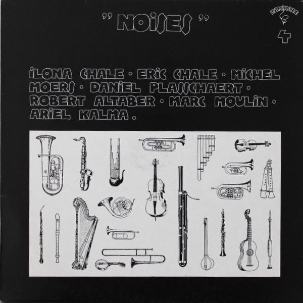 Various – Noises [LP] (Kamikaze – KAM 4) 77年ベルギーオリジナルプレス