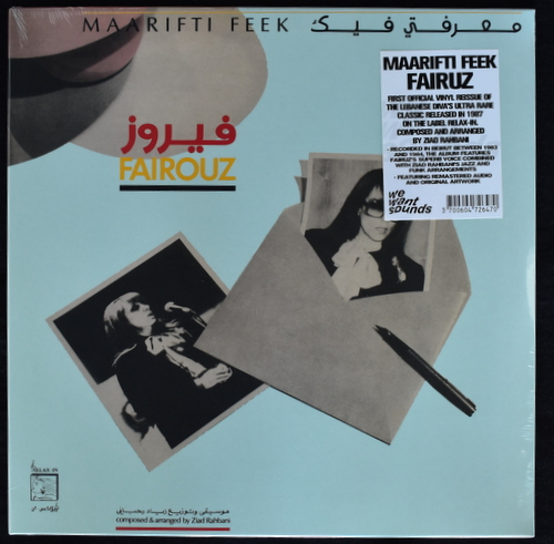 FAIRUZ ファイルーズ - Maarifti Feek