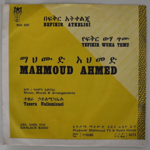 Mahmoud Ahmed - Befikir Atkeligi / Yefikir Wuha Temu