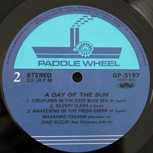 Masahiko Togashi , Isao Suzuki - A Day Of The Sun