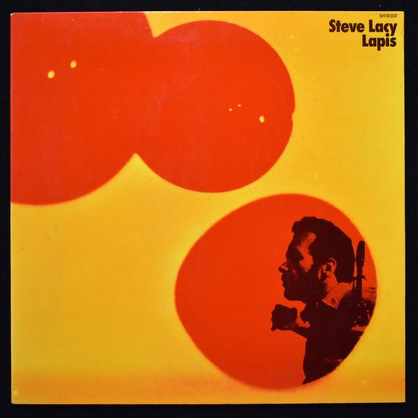 Steve Lacy - Lapis フランス サラヴァ オリジナル レアレコード