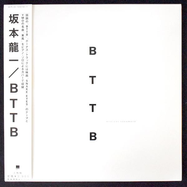 Ryuichi Sakamoto - BTTB
