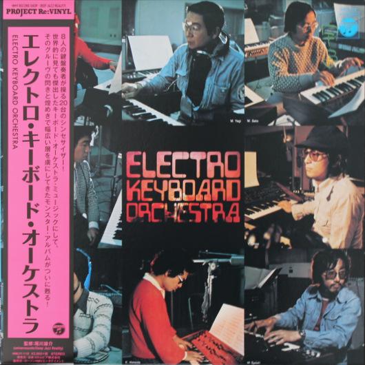 ELECTRO KEYBOARD ORCHESTRA -エレクトロ・キーボード・オーケストラ  RSD2018 限定盤
