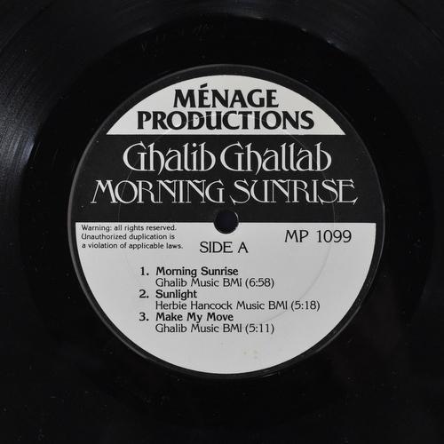 Ghalib Ghallab - Morning Sunrise