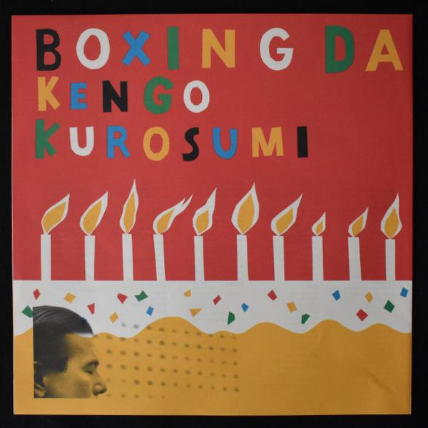 Kengo Kurosum - Boxing Day