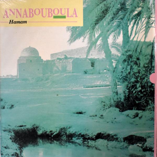 Annabouboula - Hamam