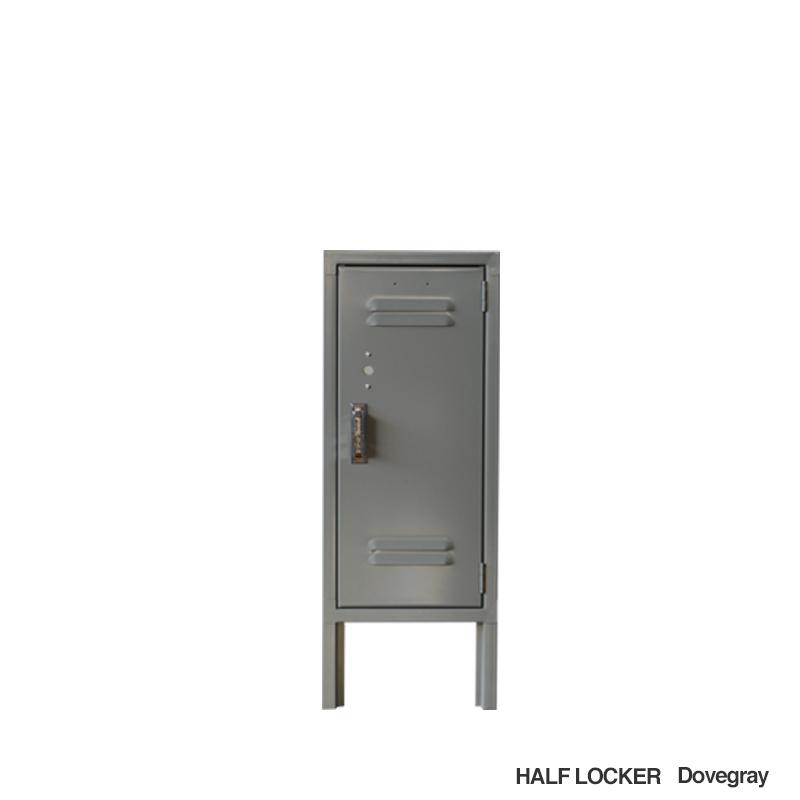 LYON HALF LOCKER