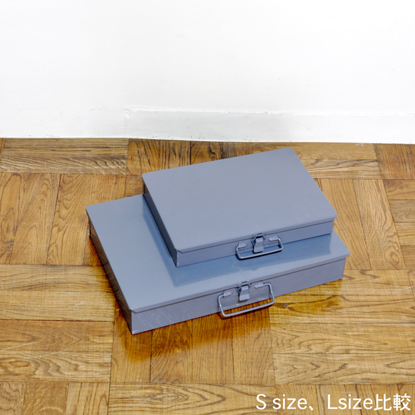 COMPARTMENT BOX (L) - ADJUSTABLE BOX