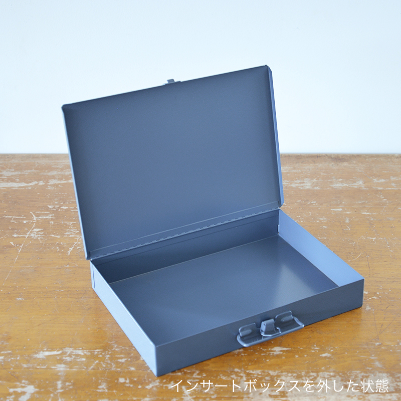 COMPARTMENT BOX (S) - ADJUSTABLE BOX