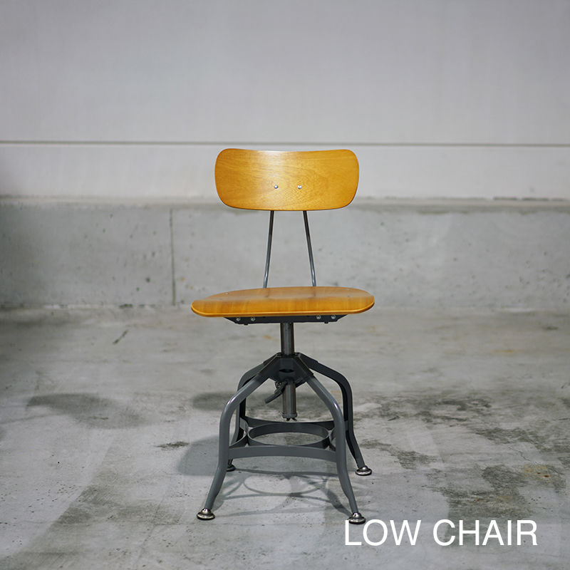 INDUSTRIAL CHAIR LOW