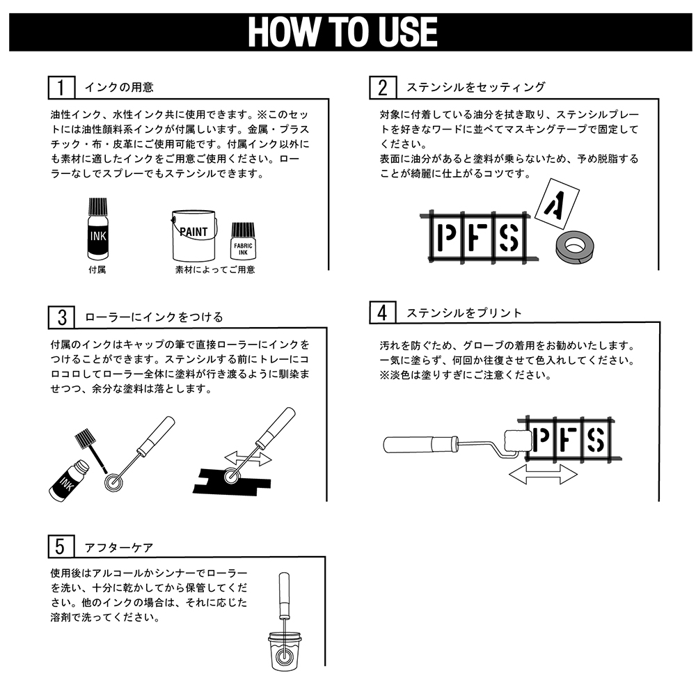INK - shachihata TAT 強着スタンプインキ タート