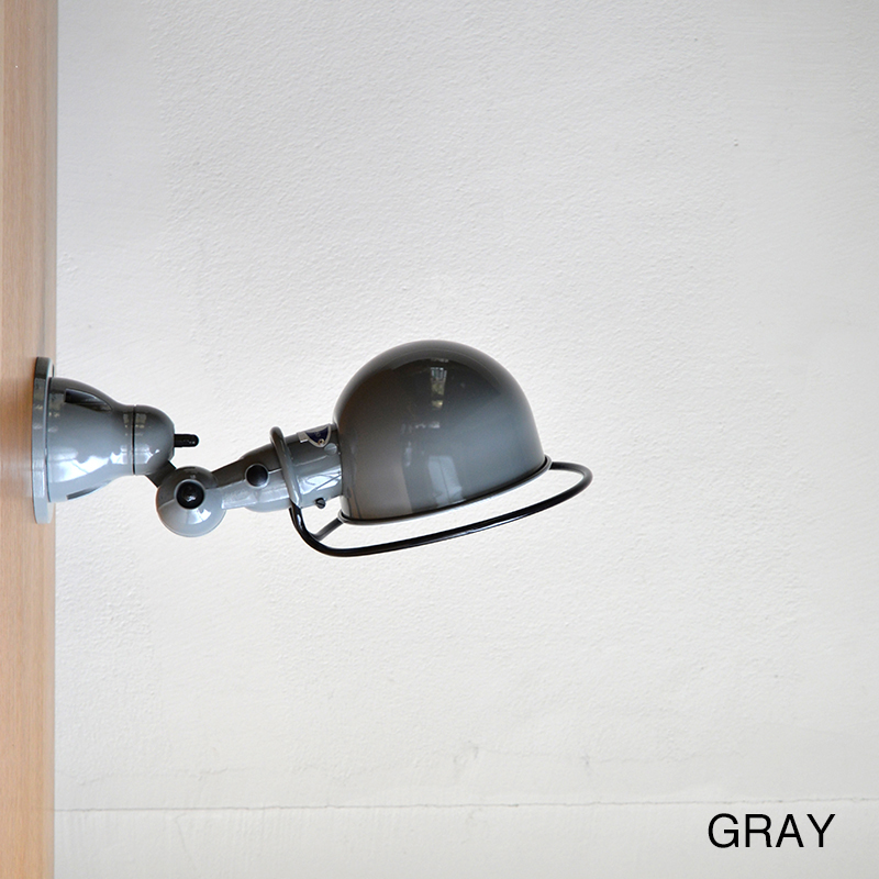JIELDE LOFT WALL LAMP