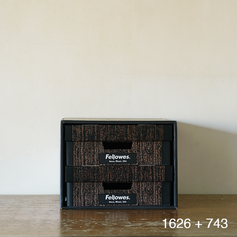FELLOWS BANKERS BOX - Woodgrain 1622 FILE CUBE (3個セット)