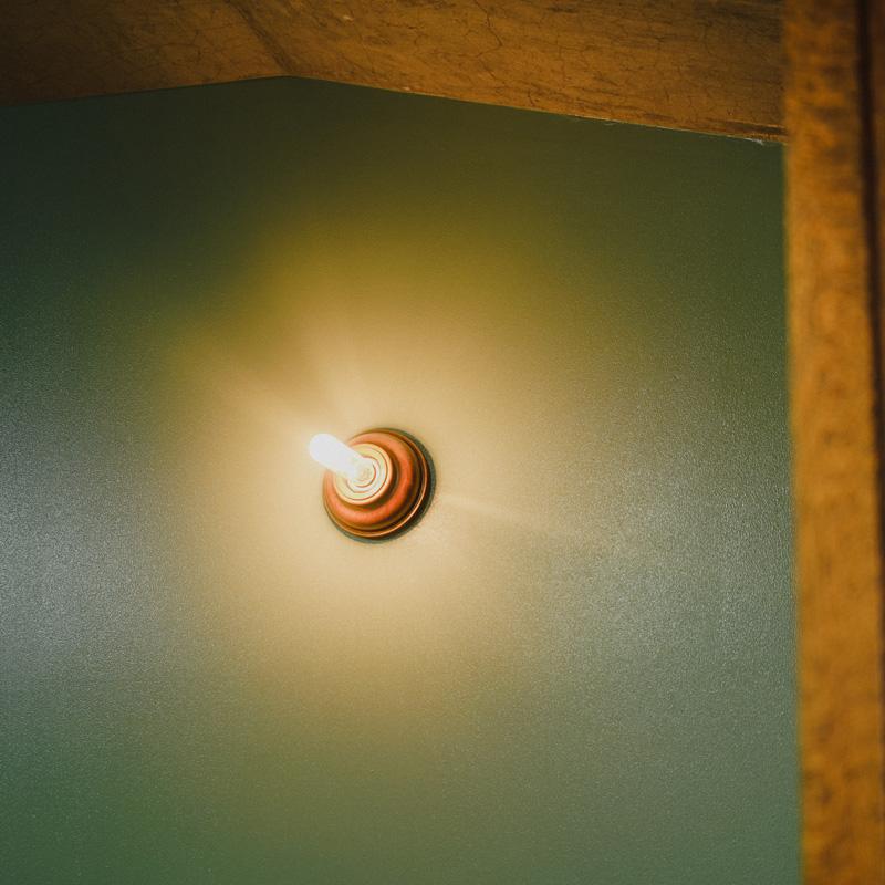 BRACKET LAMP SMALL