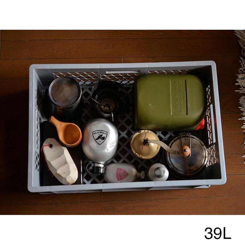 ALUTEC UNIVERSAL MESH BOX - (L)  39LTR