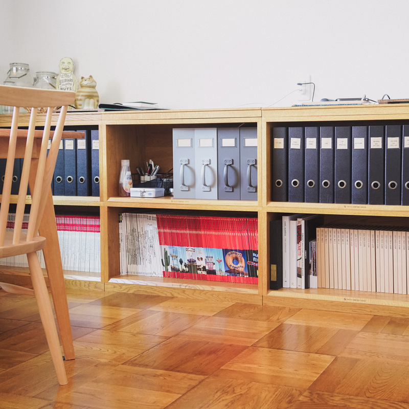 STACKING BOOK CASE
