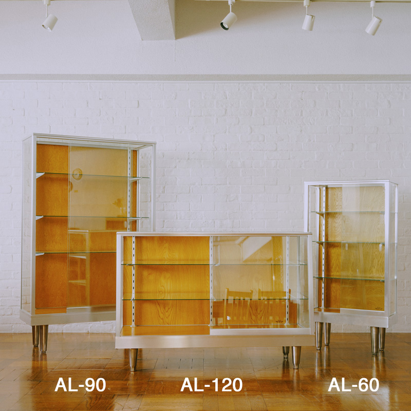 ALUMINIUM GLASS CASE AL-60
