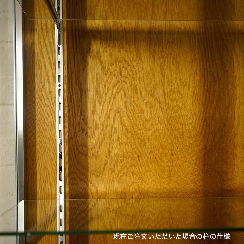 ALUMINIUM GLASS CASE AL-90