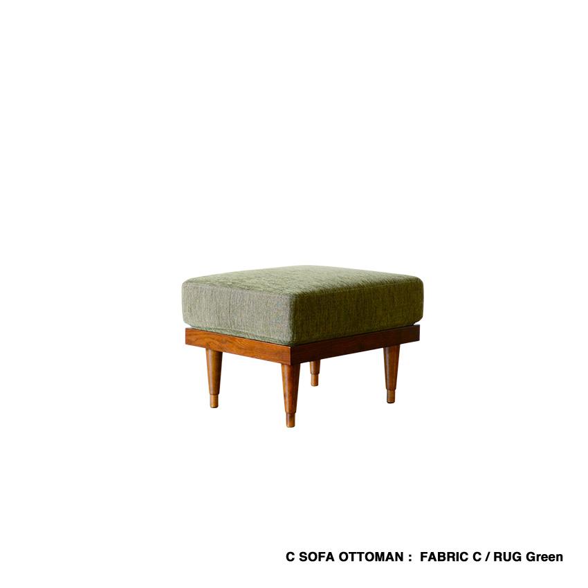 STANDARD C SOFA - OTTOMAN