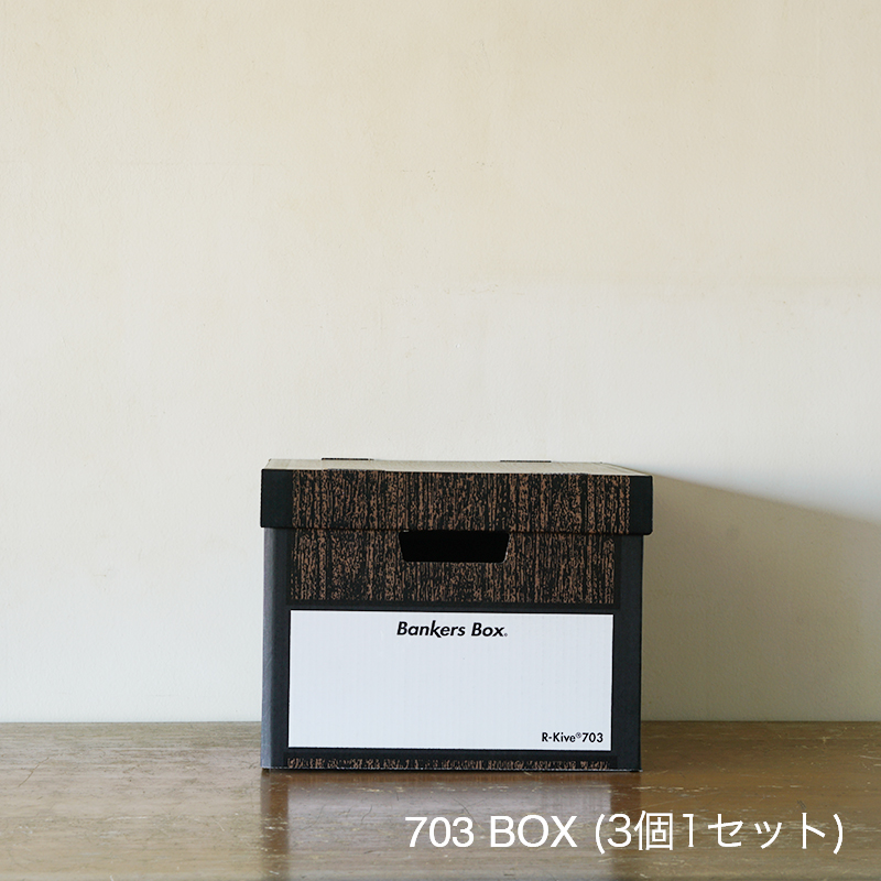 FELLOWS BANKERS BOX - Woodgrain 703S BOX (3個セット)