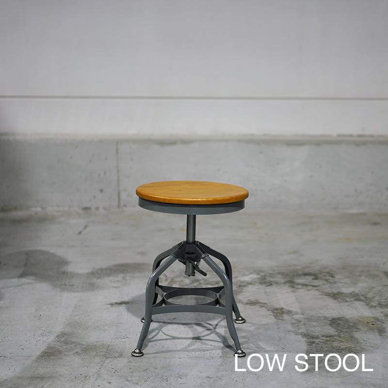 INDUSTRIAL STOOL LOW