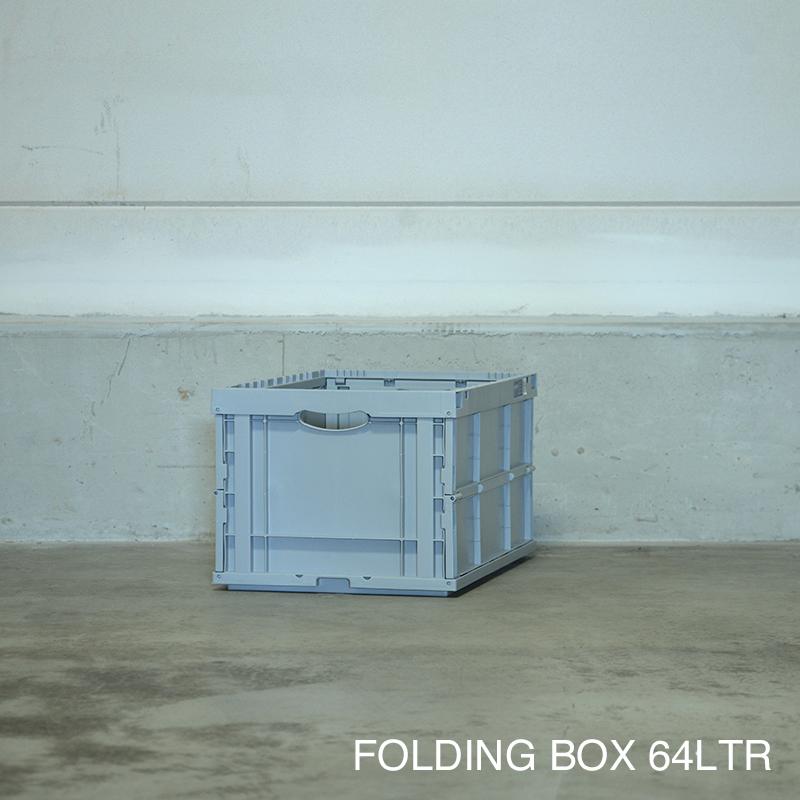 ALUTEC FOLDING BOX