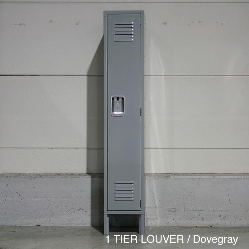 """18"""" LYON RECESSED HANDLE LOCKER - 1TIER"""
