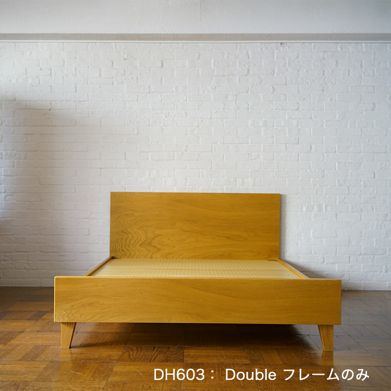 DH BED double