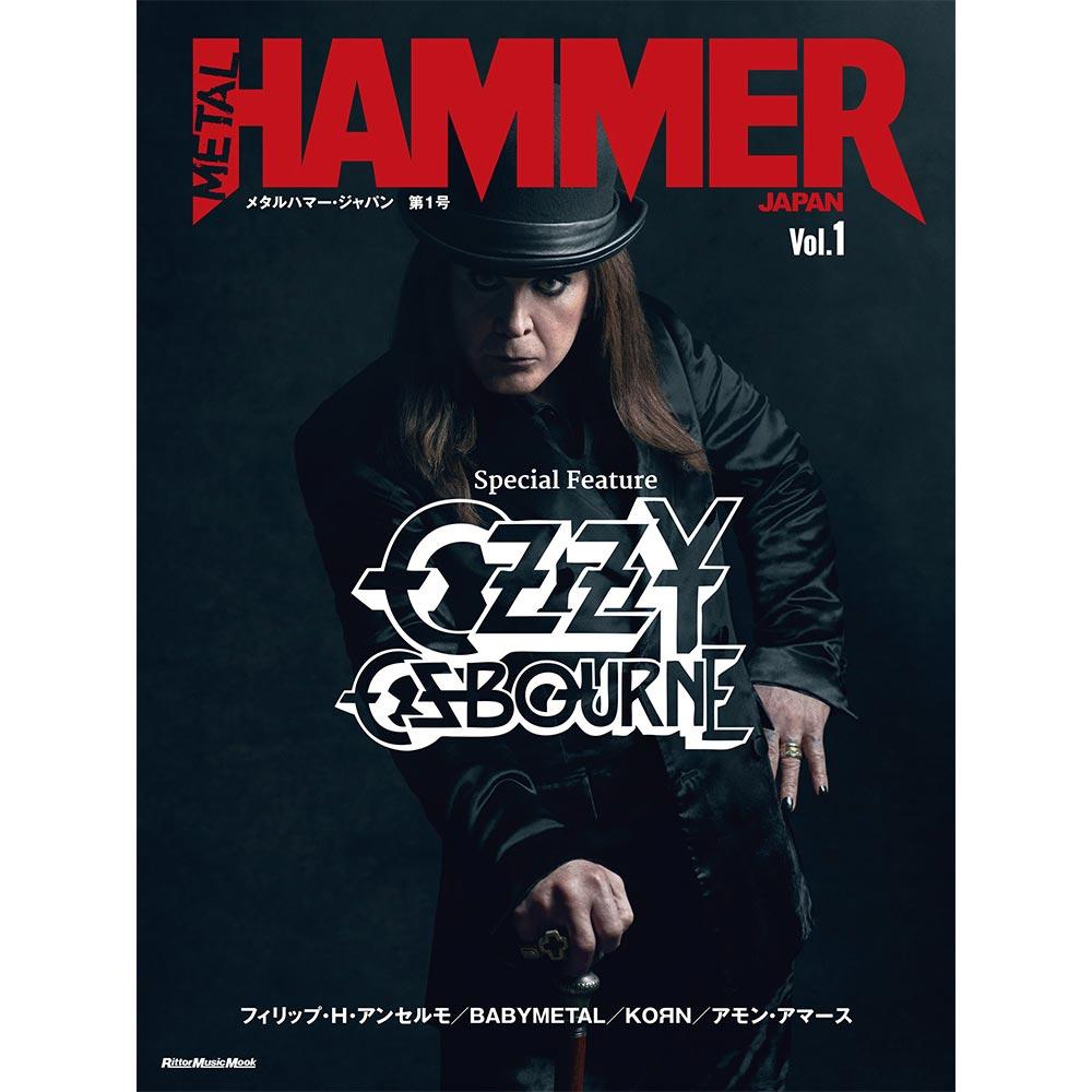 OZZY OSBOURNE オジーオズボーン - METAL HAMMER JAPAN Vol.1 / 雑誌・書籍