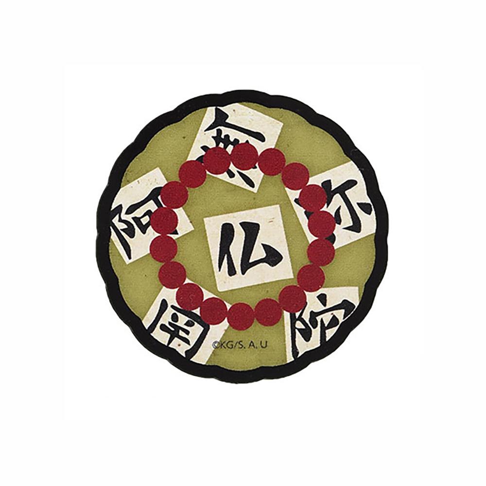 鬼滅の刃 きめつのやいば (映画『無限列車編』公開記念 ) - キャラスタムステッカー / 悲鳴嶼行冥 / ステッカー 【公式 / オフィシャル】
