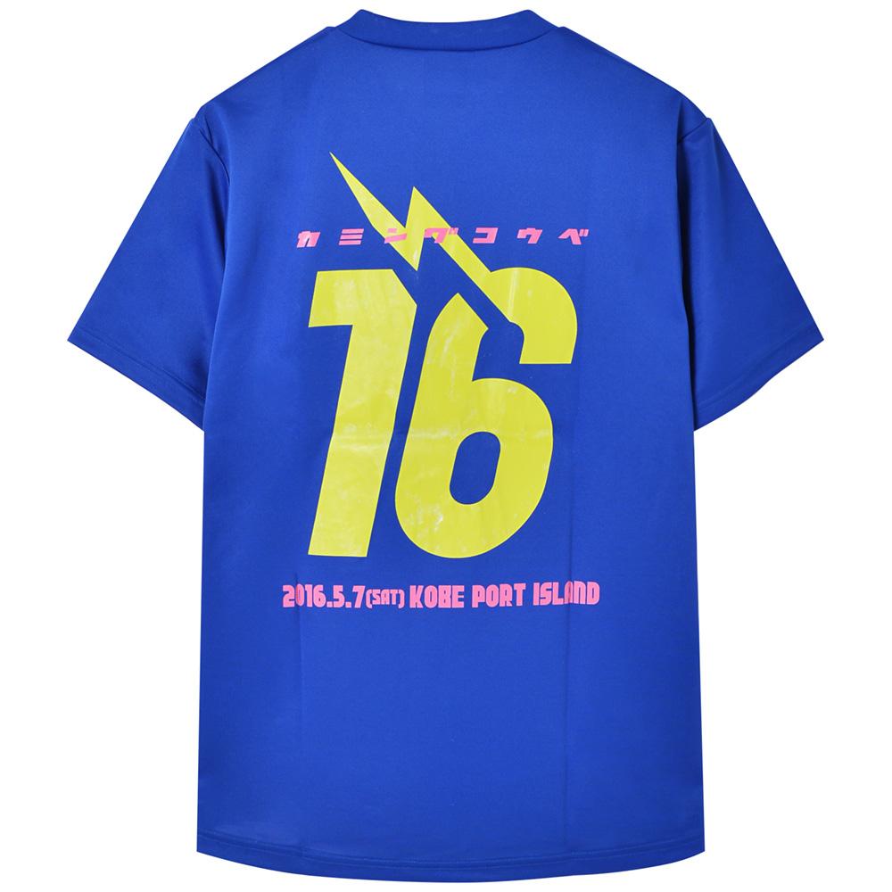 COMING KOBE カミングコーベ - 2016 ドライTシャツ / バックプリントあり / umbro(ブランド) / Tシャツ / メンズ 【公式 / オフィシャル】