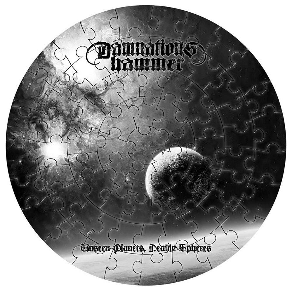 DAMNATION'S HAMMER ディメンションズハマー - Unseen Planets / 72ピース円形 / パズル 【公式 / オフィシャル】