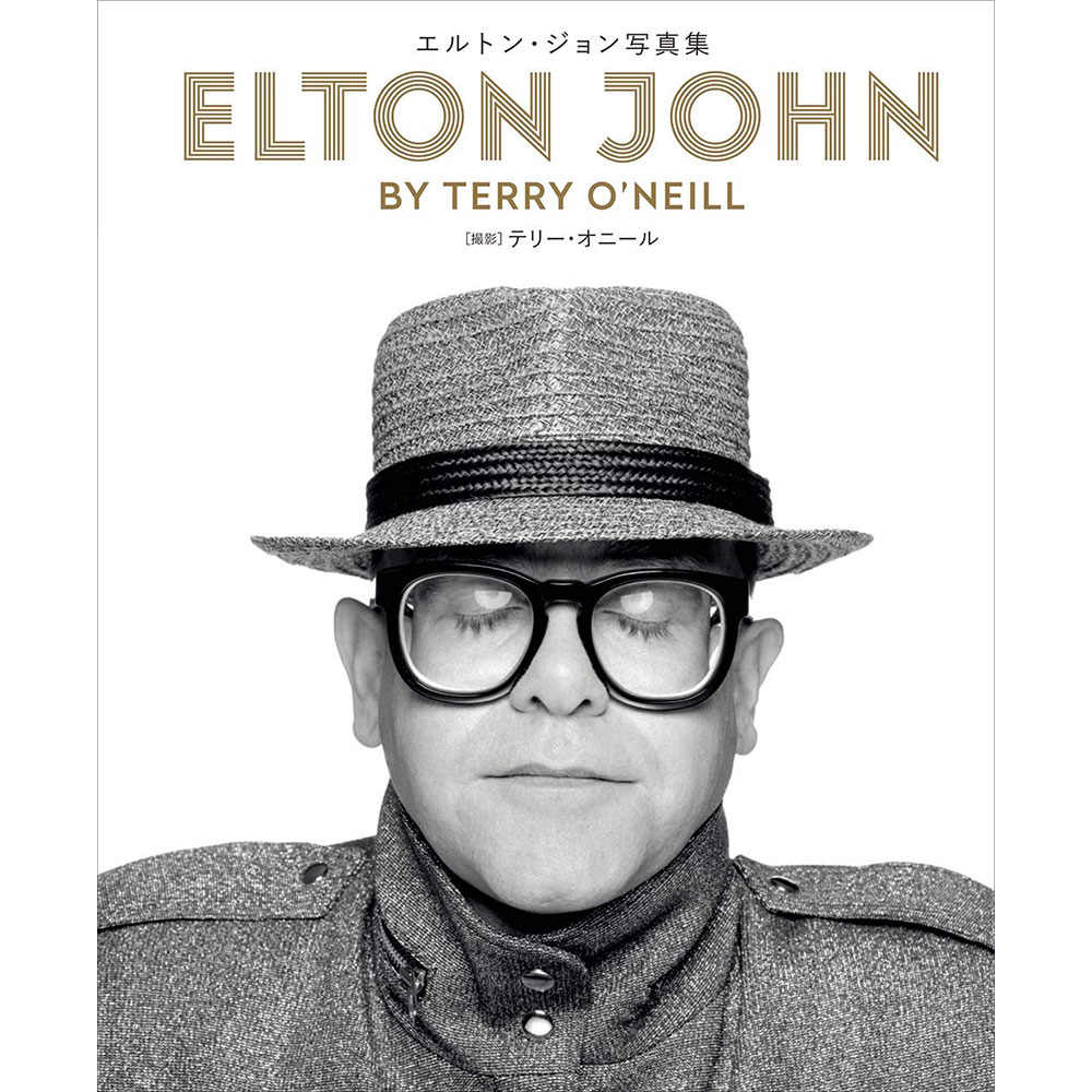 ELTON JOHN エルトンジョン - エルトン・ジョン写真集 / 写真集