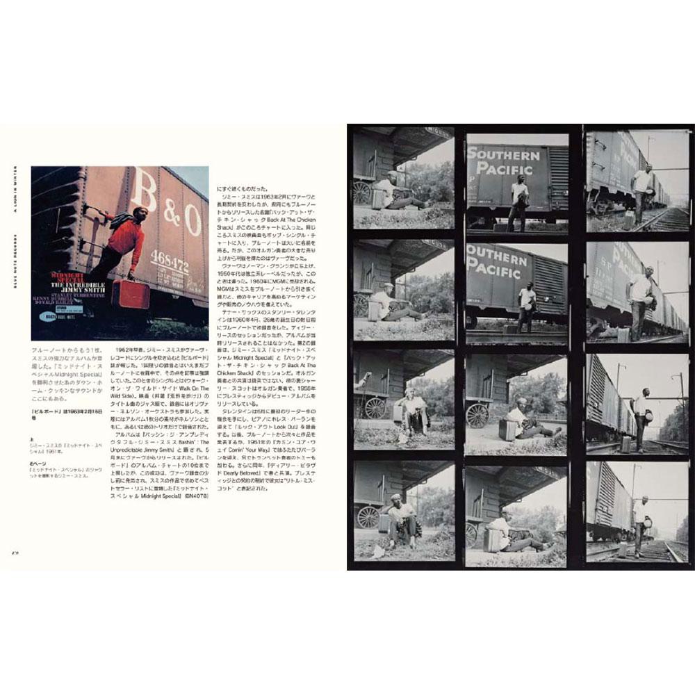 BLUE NOTE RECORDS ブルーノートレコーズ - 妥協なき表現の軌跡 / 創立75周年記念の豪華愛蔵版 / 雑誌・書籍