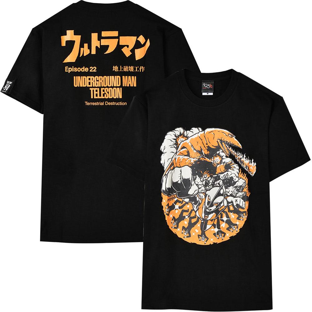 ULTRAMAN ウルトラマン (55周年記念 ) - 地上破壊工作 / バックプリントあり / Tシャツ / メンズ 【公式 / オフィシャル】