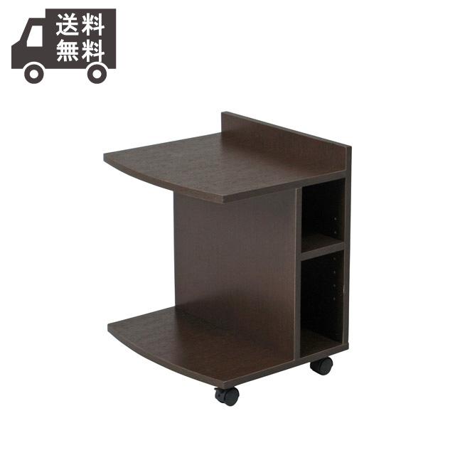 [送料無料]家具 マルチサイドテーブル ロー SI−4554BR