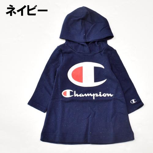 ベビー Champion 綿100% プルパーカーワンピース-ネイビー・アイボリー 80cm-95cm 春/夏/秋/冬