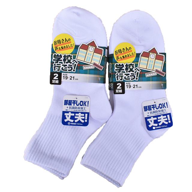 子供 キッズ 靴下 ソックス 白 スクール ショート丈 通学 子供スクールソックスショート丈4足セット