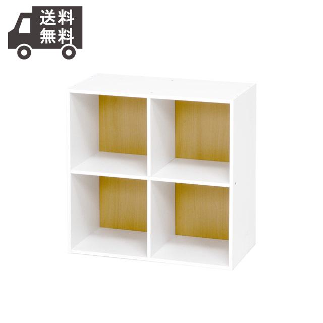 [送料無料]家具 ユニットKDボックス ワイアード 4マス棚付 NA