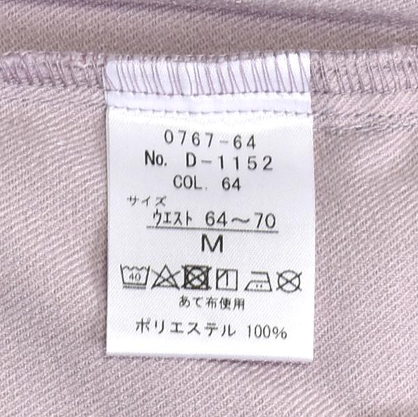 【値下げ品】レディース ワイドパンツ 婦人 ボトムス きれいめ ウールライク ストレッチ ウエストゴム 高品質 日本製 エレガント M L LL